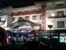 タロー!プロジェクト-歌舞伎座