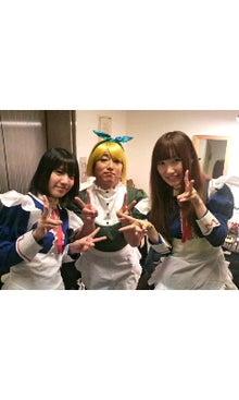 内田彩オフィシャルブログ「うちだのたまご。」Powered by Ameba-20091111202100000002.jpg