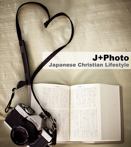 クリスチャンカメラマンの写真話