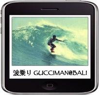 GuccimanのJerkなブログ  from千葉/白里Beach.-iphone/波乗り