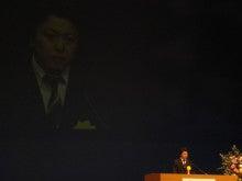 秋田県 大仙市商工会 「花火のまち秋田県大仙市」復興プロジェクト-富山①10