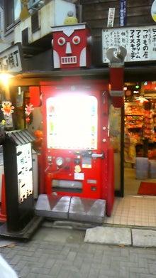 香川でのたうつ菓子屋のブログ-091113_155637.jpg
