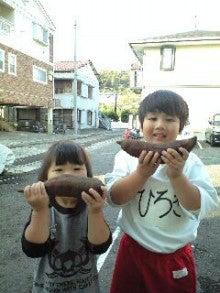 neko-oyajiのブログ
