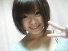 高木麻琴~マコピーのニコニコ日記~-2009111423420001.jpg