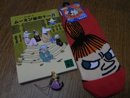 cinnamon log-moomin goods