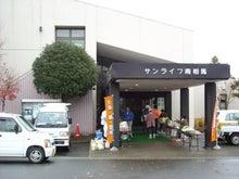 福島県在住ライターが綴る あんなこと こんなこと-タアンマネージャー1114.1