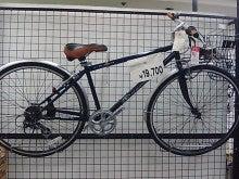 自転車の 自転車 吉祥寺 安い : 700C アスレチック ...