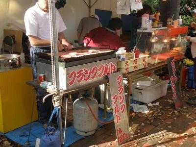 創立313年?!東京ヴェルディ1696-2009日野市産業祭り12