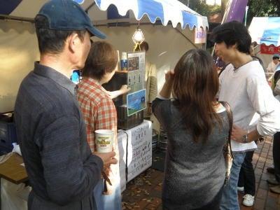 創立313年?!東京ヴェルディ1696-2009日野市産業祭り13