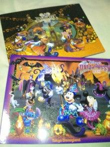 TOKYO Disney RESORT LIFE-DVC00134.jpg