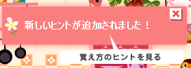 ryo-emikaのブログ-アクション