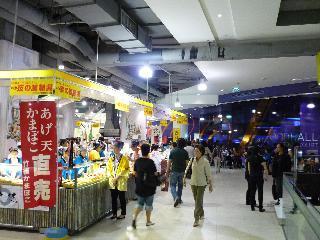 調査・コンサルティング日記 Fromベトナム ハノイ-新潟物産展