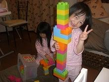 $★ ENAのえいっ!YAYOのえ~ん! ★-東京タワー