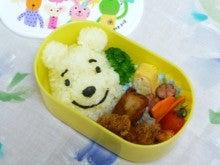 パパーズ弁当~パパが作る「自分弁当」と「幼稚園弁当」~