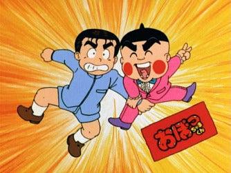 http://stat.ameba.jp/user_images/20091117/00/oresama-ruts/55/8e/j/o0334025110309627516.jpg
