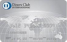 クレジットカードミシュラン・ブログ-NEW DinersClub Card