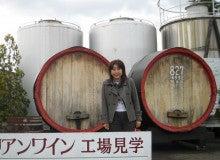 岡野あつこオフィシャルブログ「明日、元気にな~れ!」Powered by Ameba-IMG_5458.jpg