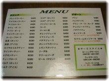 東京モーニング日和-プルメリア3