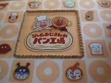エマ美容室の[チョキ×チョキ日記]-横浜にあります。