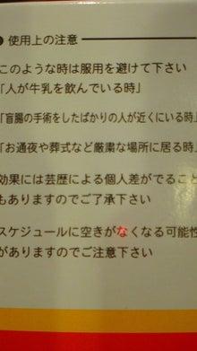 京都ネーゼのブログ