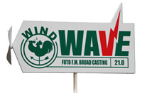 WIND WAVE