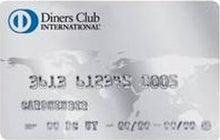 クレジットカードミシュラン・ブログ-NEW DinersClub Card(独)