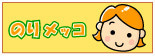 家族図鑑☆4コマまんが-のりメッコのブログ