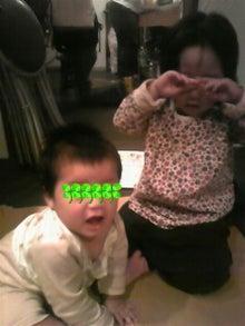 幸太郎のブログ-091112_214346_ed.jpg
