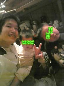 幸太郎のブログ-091112_213746_ed.jpg