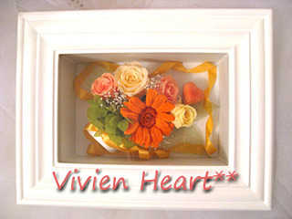 Vivien Heart**-エスプリオレンジ