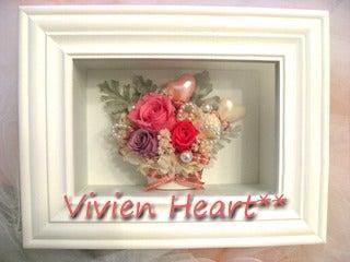 Vivien Heart**-ピンクハートポット