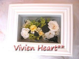 Vivien Heart**-マリアンヌ