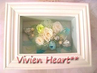 Vivien Heart**-ブルーフェザー