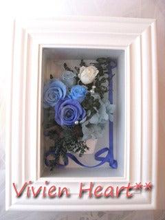 Vivien Heart**-ベースフレーム