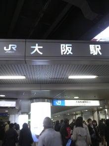 平井絵美☆ぇみLOVEキティー☆ブ・ロ・グ(o^o^o)-2009111916320000.jpg