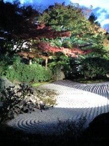 祇園の住人 お水編-091119_1711~0001.jpg