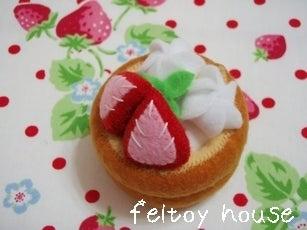 feltoy house フェルトのおままごと日記