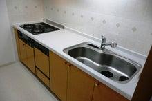 セーフティーハウスの川崎市高津区近隣の不動産情報-システムキッチン