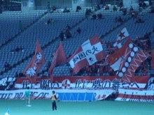 あゆ好き2号のあゆバカ日記-熊本サポ旗