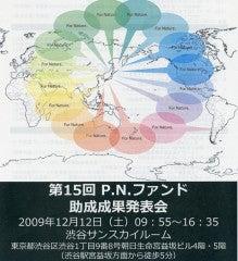 小笠原父島エコツアー情報    エコツーリズムの島        小笠原の旅情報と父島の自然-PNファンド