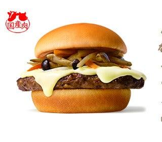 cinnamon log-mos burger
