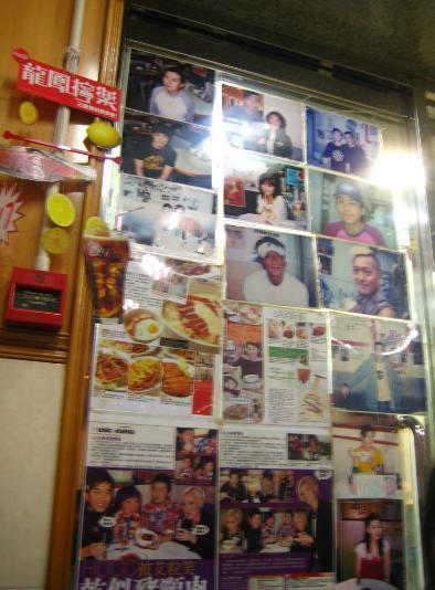 ほう★とうのブログ-新記餐廳