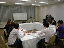 神泉で働く人事のブログ@ECナビ