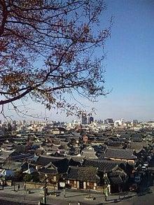 韓国料理サランヘヨ♪-091122_150106.jpg