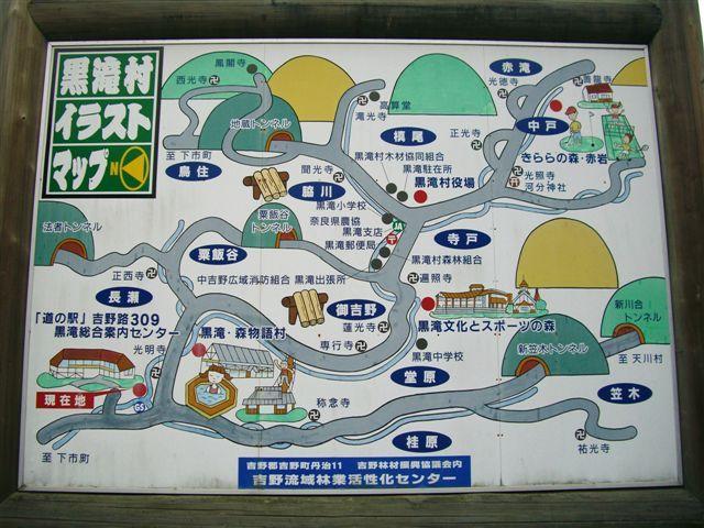 奈良民のブログ-地図 アクセス 交通 マップ