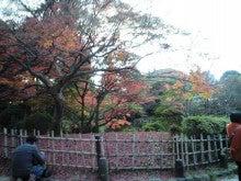 素直な女になるために……-円山公園2