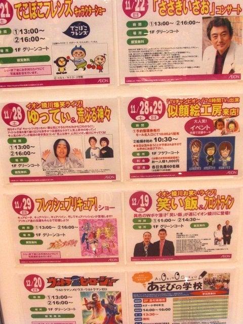 原田剛オフィシャルブログ「ワイヤーママ社長日記」Powered by Ameba-ゆってぃ