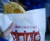 ラブエステ★ A嬢のブログ-20091123114843.jpg