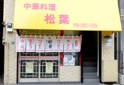 池袋が好き-中華料理 トキワ荘のヒーローたち