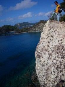 小笠原父島エコツアー情報    エコツーリズムの島        小笠原の旅情報と父島の自然